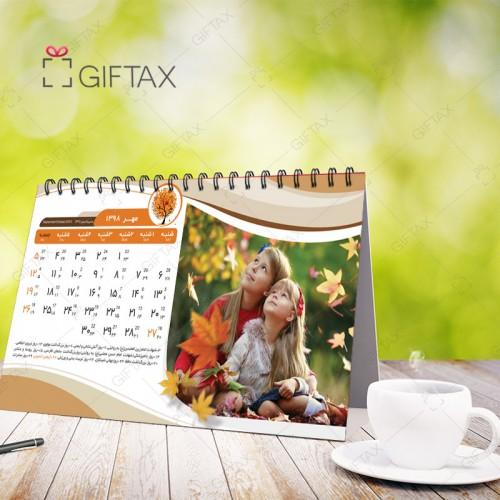 تقویم رومیزی 13 برگ