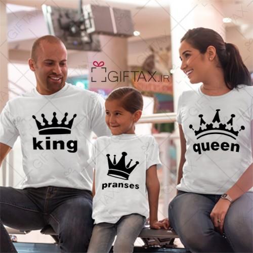 تیشرت ست خانواده سه نفره کینگ کویین پرنسس خرید از سایت گیفتکس