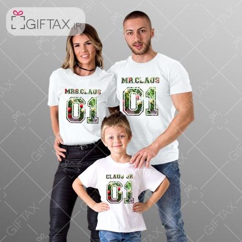 تیشرت ست خانواده سه نفره claus خرید از سایت گیفتکس