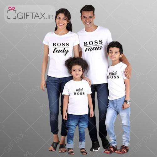 تیشرت ست خانوادگی چهار نفره    با طرح رئیس طرح شماره 8 خرید از سایت گیفتکس