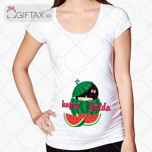 تیشرت بارداری طرح  یلدا 001  خرید از سایت گیفتکس