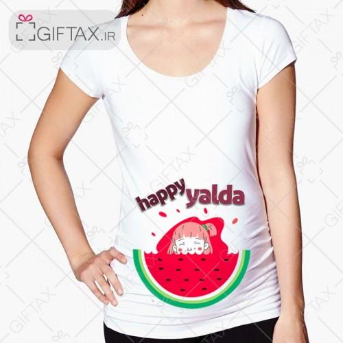 تیشرت بارداری طرح  یلدا 002  خرید از سایت گیفتکس