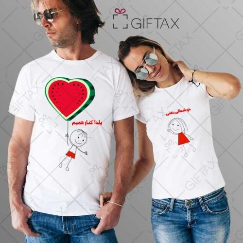 تیشرت ست دونفره با طرح فانتزی خوشحالی یعنی یلدا کنار همیم     طرح شماره 04  خرید از گیفتکس